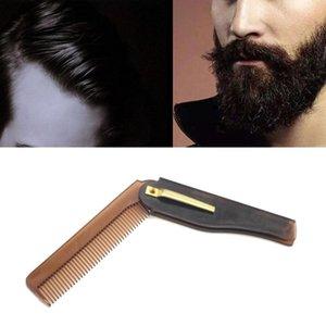 남성 미용 미용 접는 수염과 머리 빗 헤어 케어 제품 패션 남자 X # 2를위한 새로운 미용 도구