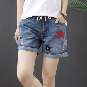 Womens Hot Jeans Denim Shorts Embroidery Stars Fashion Casual for Summer AZ25141717