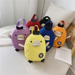 x88Mq Korean style 2019 new fashion cute cartoon little shoulder shoulder bag yellow duck backpack children all-match outdoor accessories ba
