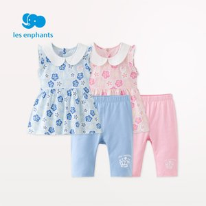 WdMkS Beautiful baby room clothing girl's suit floral baby collar sweet T-shirt shorts baby's Children's T-shirt children's clothing casual