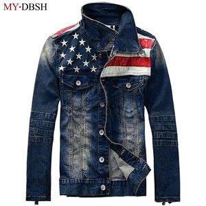 2020 Nouveau bouton américain Jeans Denim Vintage Flag Jacket Vestes Patchwork Cuir Jeans Manteau Slim élégant Veste manches longues T200724
