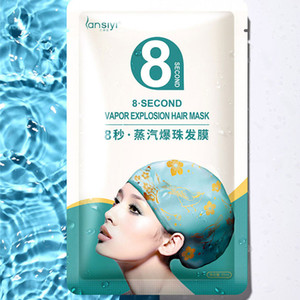 8 seconds steam mask three-in-one oil conditioner SPA softener free steam repair keratin hair mask