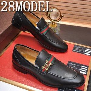 Plus Size High Quality Flats Lace Up Male Suede Oxfords Men Leather Shoes Formal Designer Dress Shoes Men Flats Men Loafers