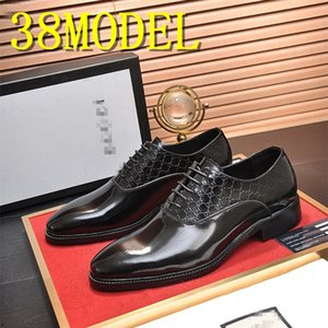 Embossed Leather Business Men Shoes Slip On Men Brogues Formal Oxford Shoes for Men Dress Shoes With Metal Chain