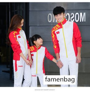 Chinese Team National Team Dragon Service Move Clothing Suit Men's And Women's Class Uniforms School Uniforms Students Buy Sports Training