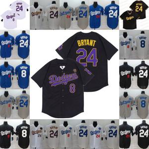Los Angeles 8 24 Bryant KB Black Mamba Baseball-Shirt aus 100% genäht Namen genähtes Anzahl vorrätig Schnelle Verschiffen-Qualität