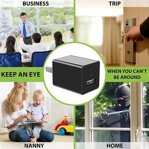 Cámara cargador de pared Adaptador de enchufe 2020 SW El 1080P HD mini Inicio Antirrobo niñera cámaras de seguridad USB Cam