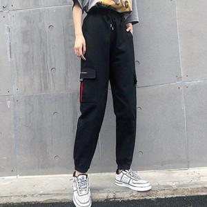Cargo Elasticated Trousers Women Link Chain Street Wear Trousers Loose Women Moto Joggers High Waist Pants Sweatpants