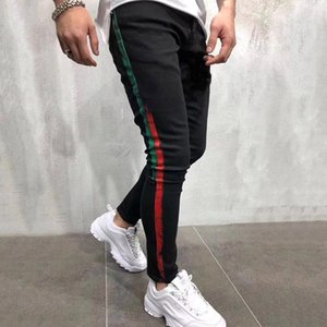 New Fashion Mens Ripped Jeans Mens Designer Clothing High Quality Breathable Denim Pants Male Color Stripe Printing Jeans