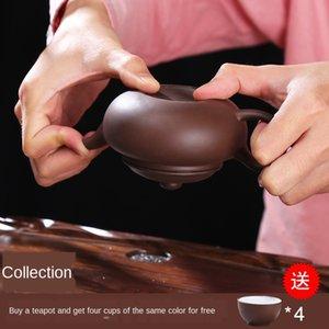 Teiera Yixing tè viola sabbia ceramic ceramica singolo piatto in ceramica fatti a mano di kung fu di grande capacità set casa piccola tè Xishi