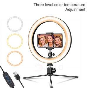 6 بوصة إلى 10 بوصة USB لايف الصور الشخصية للضوء عصا الجمال حامل الطاولة الجدول أعلى مصباح كاميرا فيديو بقيادة خاتم دائرة الضوء