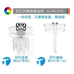. Handbemalte Linien Drachen lehren DIY Karikaturfarbe Füllung Karikatur traditionellen Bambus Diydiy leer