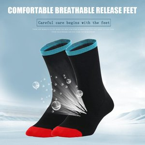 DH Sports Bicycle Cycling Socks Breathable Mid Calf Socks for Outdoor Hiking Camping Climbing Fishing Running Sport Supplies