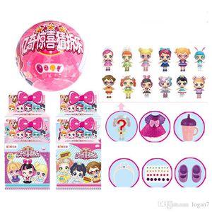 Hot Sale China lol Surprise Doll Baby Eggs Random Blind Box PVC Kawaii Children Toys Anime Action Figures Dolls Birthday Gift For Kids