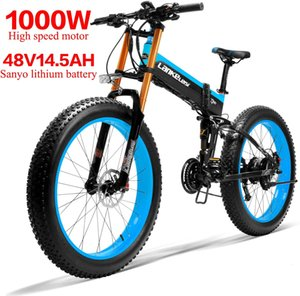 Electric Bike 1000W 100KM 7 Speed 14.5Ah battery ebike electric 26 inch Off road folding bicycle snow bike bicicleta