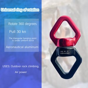 Pull-down aerial yoga vitality belt 360° outdoor climbing connection equipped with a single point universal rotating ring