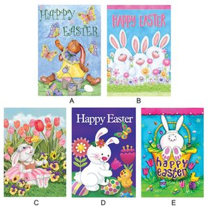 2019 Fashion 30*45cm New Arrival Easter Colored Eggs Garden Flag Banner Indoor Outdoor Home Decor Flag High Quality Hot Sale
