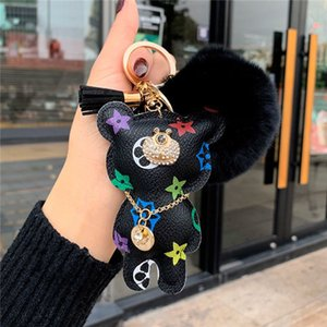 888 Color Bear key chain Designer accessories Fringe key ring PU leather bear design car key chain Woman bag charm jewelry Christmas gift