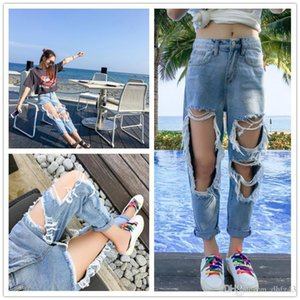 2019 Spring and Summer Korean Sexy Loose Distressed Ripped Jeans Women Streetwear Ankle Length Denim Harem Pants