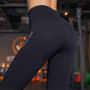 LISCN High Waist Compression Tights Sports Pants Push Up Running Women Gym Fitness Leggings Seamless Tummy Control Yoga Pants