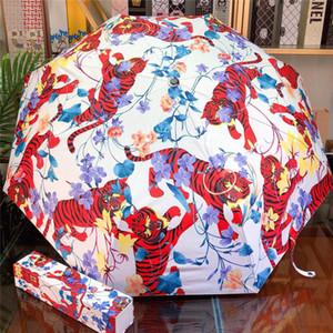 Tiger Printed Automatic Umbrella Brand Portable Parasol Men And Women Luxury Umbrella Sunny Rainy Windproof Sunscreen Folding Umbrella