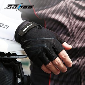 SAHOO 41914 half finger short finger cycling Gloves gloves bicycle bicycle mountain bike cycling supplies