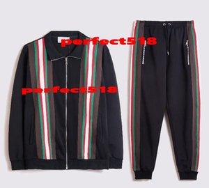 2020 lüks tasarımcı en iyi sürüm Sonbahar erkek giyim kumaş Kırmızı ve takım eşofman ceket F eşofman fermuar yeşil çizgili baskı eşofman