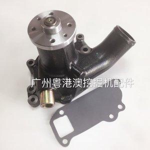 Bagger Zubehör Hitachi EX200-5 Bagger Wasserpumpe Isuzu 6BG1 Motorwasserpumpe