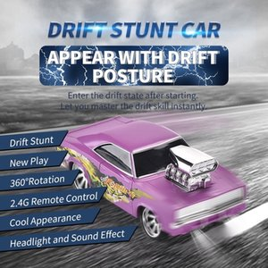 Retro cool drift racing car Remote control stunt drift racing car Kid fun toys 360 degree rotation 03