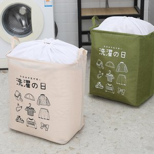 Large Waterproof Laundry Basket Gift Clothes Storage Basket Home Clothes Bucket Bag Children's Toys Storage Laundry