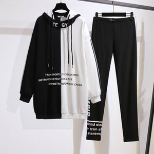 Women's Autumn 20FW Women's 200 Pounds Fat Sister Hooded Color Matching Sweater Slimming Leggings Fashion Casual Suit 2XL-6XL