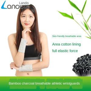 Bambu kömür bandı, dört yan elastik nefes teri absorblayan spor sıcak Sıcak Bileklik bileklik bileklik