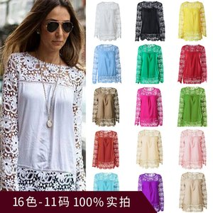 Popular Womens Spring and Summer Long-Sleeved Cutout Flower Lace Chiffon Shirt Top Womens Large Stock