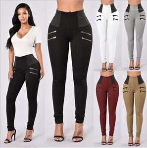 Pants High Waist Casual Sexy Women Clothing Womens Designer Leggings Yoga Sports Fitness Long Skinny Ladies