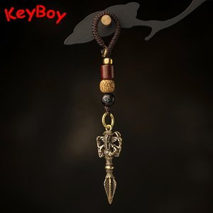 Elephant God of Wealth Vajry Pestle Pendant for Keychain Necklace Lanyard Drive Out Demons Brass Lucky Car Keyring Hanging