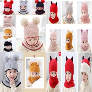 Bib one knitted hat baby hat winter plus velvet thick windproof cold cap 2-5 years face child DB022