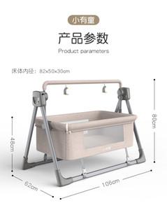 Хай ребенок умной электрической люлька-качалка новорожденная умная спального артефакт ребенок качалка кровать сетка