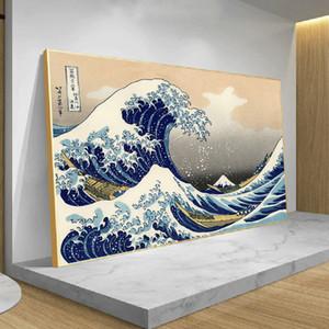 가나가와 현 일본 빈티지 캔버스 아트 포스터 및 인쇄 벽의 멋진 웨이브는 어떤 프레임 홈 인테리어 사진에 대한 거실 회화 없습니다