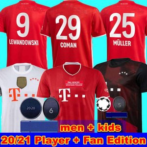 20 21 ventiladores versión del jersey del jugador SANE Lewandowski COMAN Bayern Múnich final de fútbol 2020 21 Camiseta de fútbol NIANZOU MUNCHEN Gnabry MEN + KIDS