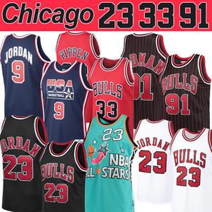 NCAA Michael Jersey 23 Scottie 33 Dennis Pippen 91 Rodman Vince 15 Tracy Carter 1 McGrady 1995 Retro Basketball Jerseys