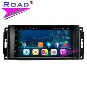 Roadlover Android 7.1 Car GPS Navigation Audio For Old 2007 2008 2009 2010 Stereo Auto Magnitol Player 2 Din NO DVD