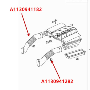 Car Engine inlet duct W220 S300 GL55 S320 S350 S500 S600mer ced esb enz S-class intake hose Air filter and cold air inlet hopper