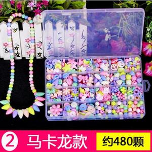 Of beaded Kit Toys Grids Children's Beads Girls Handmade Beads Bracelet Necklace DIY Materials Kids Toy Gift