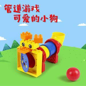15pcs Kinder Intelligenz kreatives Spielzeug DIY große Teilchen Bausteine niedlicher Hund Rohr-Spiel für Kinder Tier Jungen Spielzeug Geschenk
