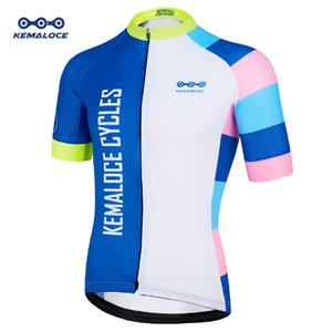 Kemaloce di nuovo stile colorato riflettenti vestiti di riciclaggio UV Protection personalizzata Bike shirt Rapidamente asciutto Poliestere Bicycle Jersey
