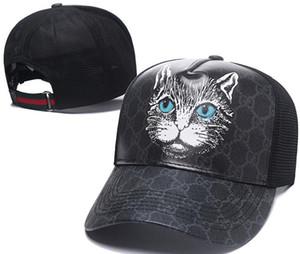 2020 힙합 조정 곡선 야구 모자의 새로운 뜨거운 판매 여름 남성 범죄 디자이너 모자 / 좋은 품질의 선 바이저