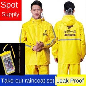 rbaUP брюки тело плащ и костюм дождь костюм весь раскол Meituan плюс жира на открытом воздухе мотоцикл Мотоцикл LxwQO комплект рабочей одежды брюки желтый ж
