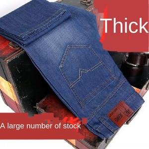 slim fit uomini online dritto pantaloni casual e jeans jeans alla moda i pantaloni diritti casuali 7K9CF