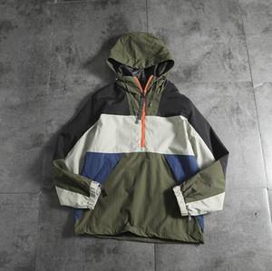 Kostenloser Versand Frauen der Männer Jacke Windjacke Zipper Hoodies Patchwork Mantel Mode Freizeit Ober Street Sports laufen Jogger Jackets