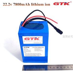 24v 7.8AH li-ion 18650 6S 22.2v 7800mah lithium for toy car train garden railway power locomotives 250w motor + 25.2v 1A charger